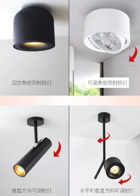 筒灯和射灯的区别|筒灯的尺寸折叠梯
